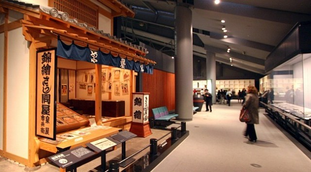 The Budget Travellers Guide to One Week in Tokyo - Tokyo Edo Museum
