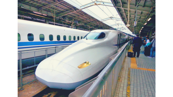 The Budget Traveller's Guide to One Week in Kyoto - Shinkansen - Kyoto