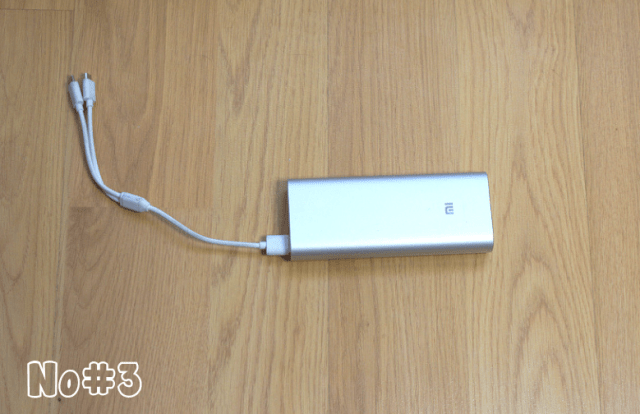 9 Essential Things You Need for Your First Trip to Japan - Powerbank