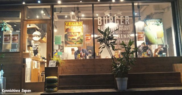 Ripple Vegan Burger Restaurant Shinjuku