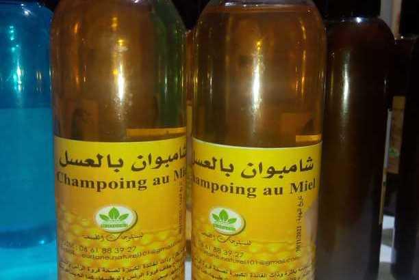 شمبو العسل