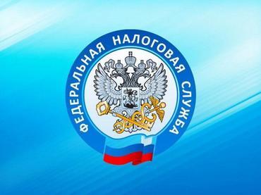 ФНС России разъяснила, как избежать двойного налогообложения предмета аренды