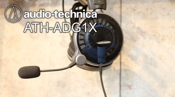 Hardwaretest audio technica ath adg u leicht und luftig