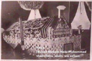 bukan gambar kuburan nabi muhammad