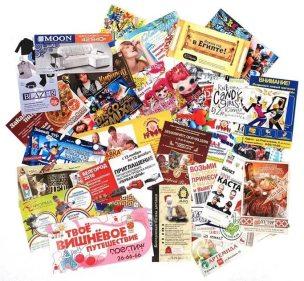 виды рекламных листовок