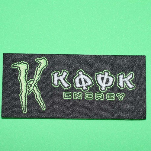 Kook Exchange Patch Monster Energy
