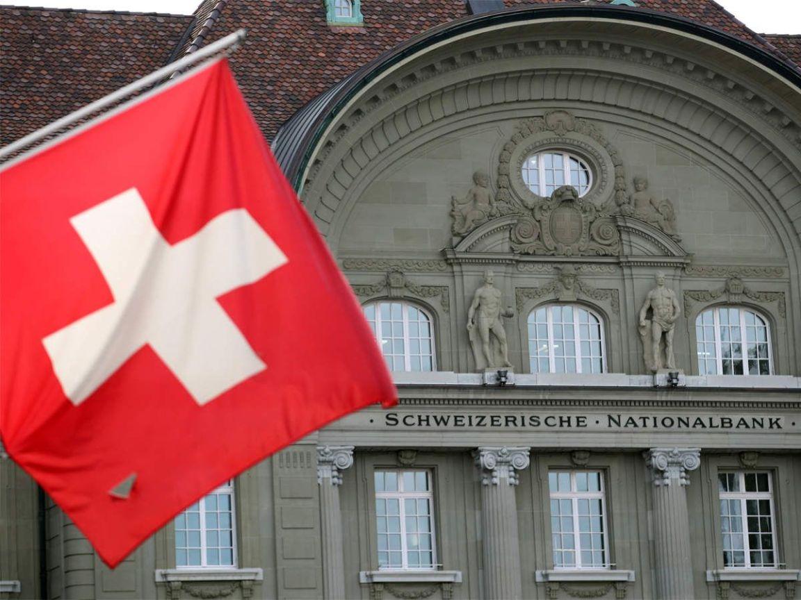 İsviçre Bankaları Neden Tercih Ediliyor?
