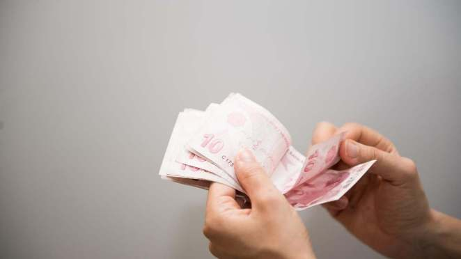 rüyada kağıt para görmek