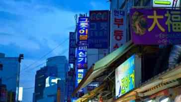 Yeni Dönem Perakende için Örnek Model: Güney Kore