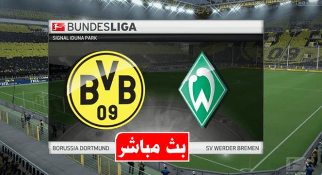 بروسيا دورتموند وفيردر بريمن بث مباشر 05-02-2019 كأس ألمانيا
