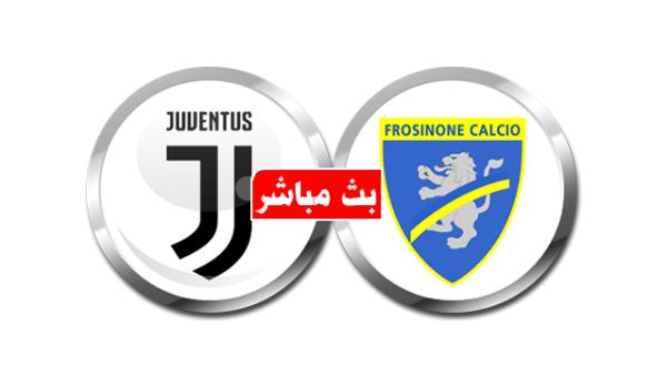 مشاهدة مباراة يوفنتوس وفروسينوني بث مباشر رونالدو 15-02-2019