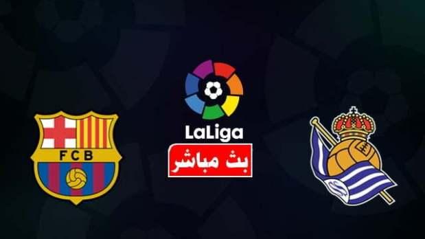 مشاهدة مباراة برشلونة وريال سوسيداد بث مباشر اليوم 20-04-2019 ميسي