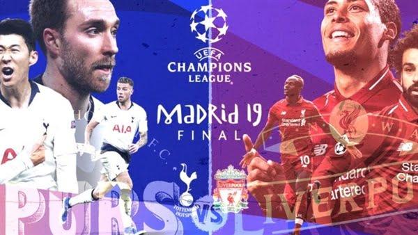 مشاهدة مباراة ليفربول وتوتنهام بث مباشر 01-06-2019 النهائي