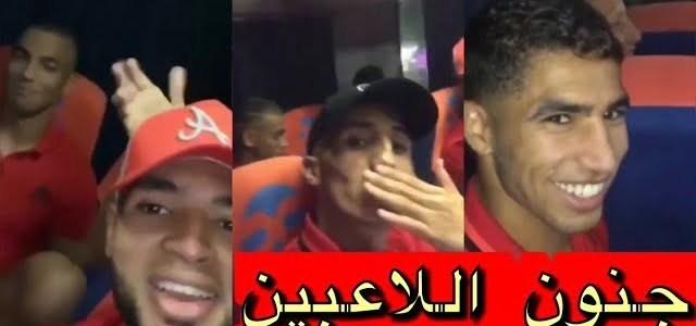 فرحة لاعبي المنتخب المغربي في الحافلة بعد الفوز على كوت ديفوار