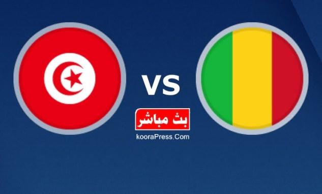 تونس ومالي بث مباشر اليوم 28-06-2019 كاس الامم الافريقية