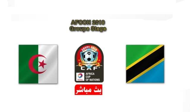الجزائر وتنزانيا بث مباشر اليوم 01-07-2019 كاس الامم الافريقية