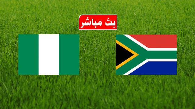 نيجيريا وجنوب افريقيا بث مباشر اليوم 10-07-2019 كاس الامم الافريقية