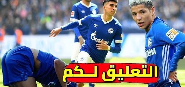 أمين حارث يقدم مباراة كبيرة ويهدي أسيست عالمي للمغربي بوجلاب