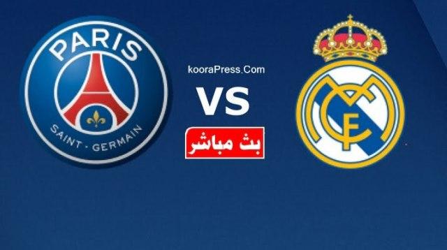 ريال مدريد ضد باريس سان جيرمان