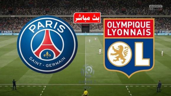 مباراة باريس سان جيرمان وليون