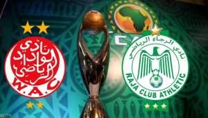 قرعة مجموعات دوري أبطال أفريقيا