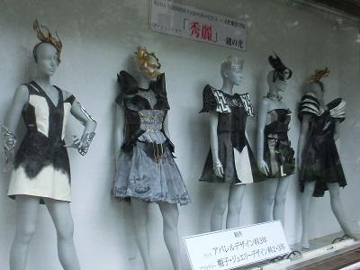 ファッションショー「秀麗」