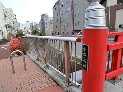本当に「中野新橋」が存在した