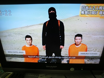 youtube動画(NHKテレビ)