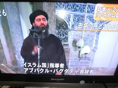 「イスラム国」指導者、バグダディ容疑者
