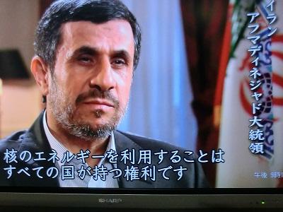 単独会見に応じるアフマディネジャド大統領