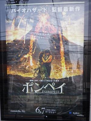 映画館前の立て看板から