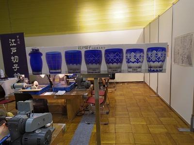 江戸切り子の製作工程
