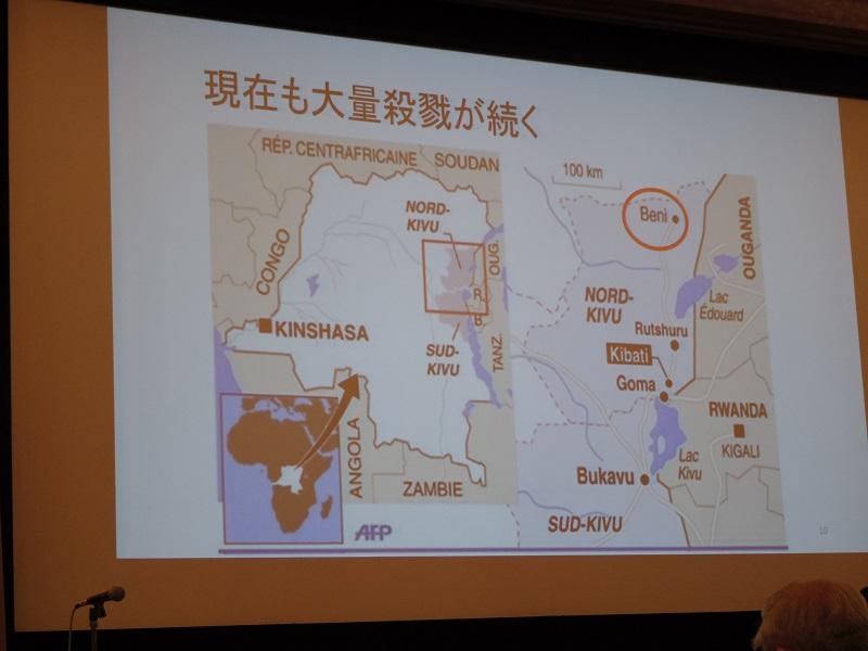コンゴ周辺地図
