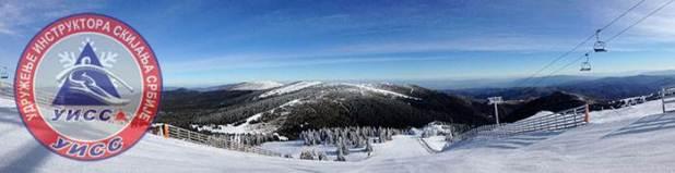 udruzenje instruktora skijanja