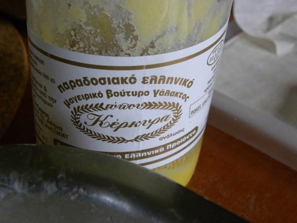 παραδοσιακό βούτυρο γάλακτος εικόνα