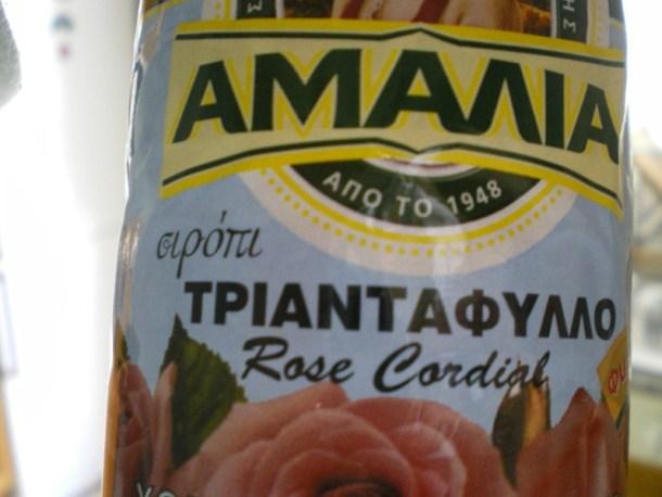 σιρόπι τριαντάφυλλο εικόνα