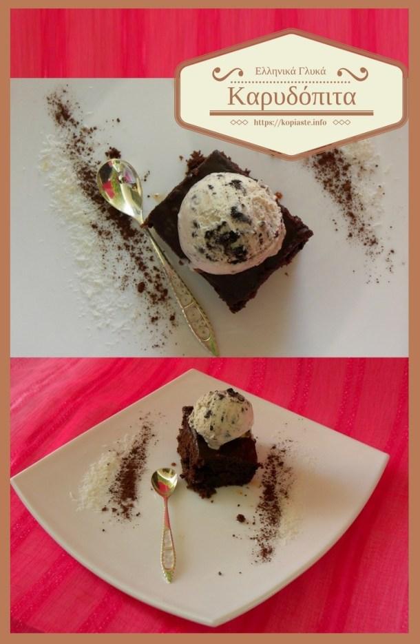 Κολάζ Καρυδόπιτα με Παντζάρια και σοκολάτα εικόνα