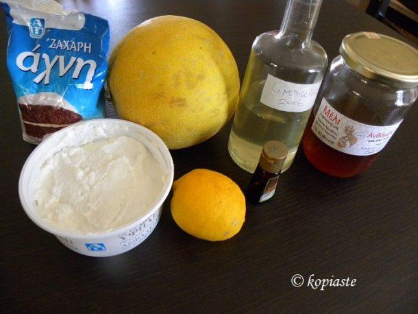 Υλικά για το παγωμένο γιαούρτι με πεπόνι