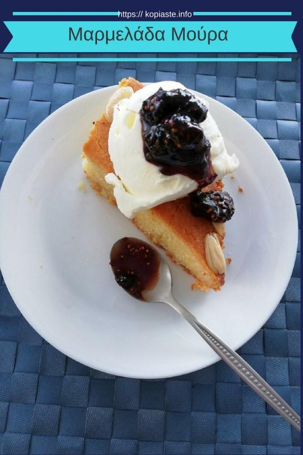 Ρεβανί με παγωτό καϊμάκι και μαρμελάδα μούρα εικόνα