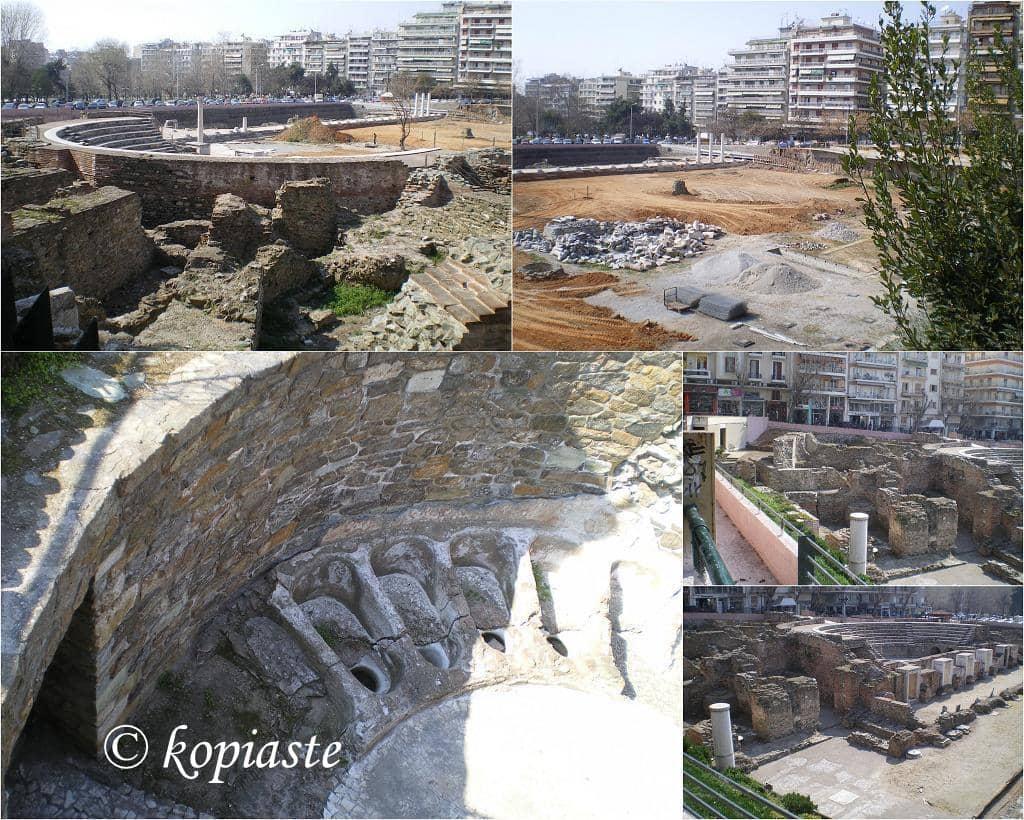Collage Roman Market THESSALONIKI5