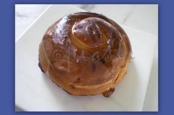 Kifylla: Cypriot Cinnamon and Raisin Bread Rolls