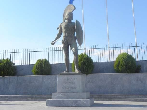 Statue of Leonidas image