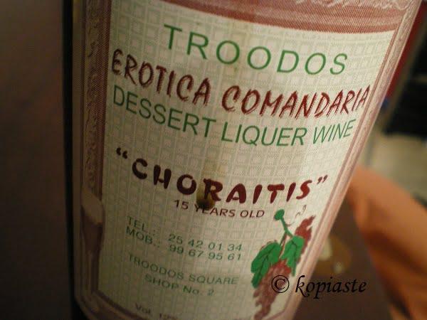 Troodos Erotica commandaria image
