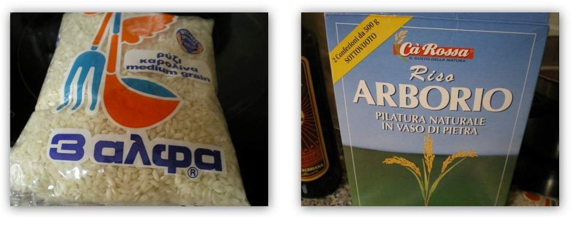 Carolina and Arborio rice  image