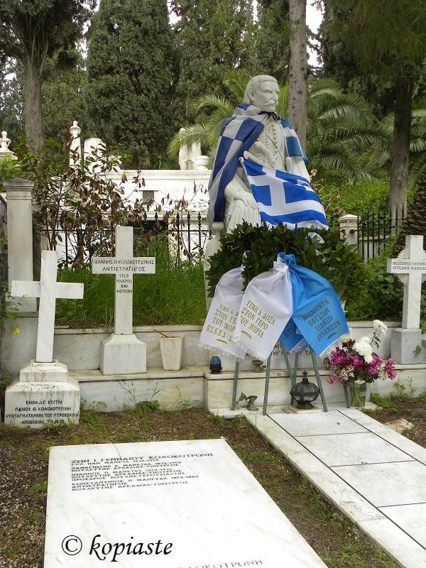 Theodoros Kolokotronis