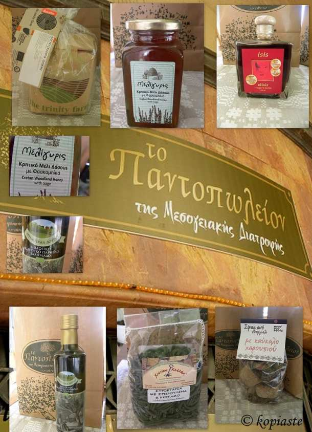 Collage Mediterranean Diet products given