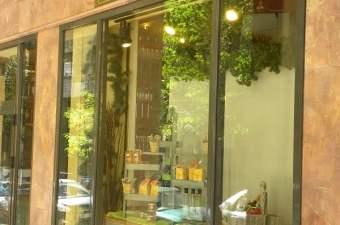 Pantopoleio grocery shop image