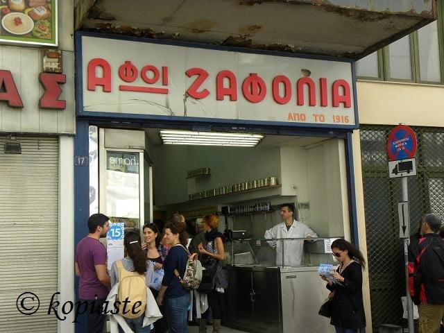 Zapholias cheese