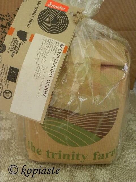 whole wheat durum flour
