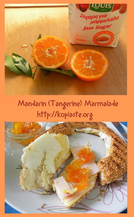 collage Koulouri with marmalade image